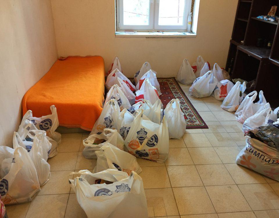Пакеты продуктов служения Комора